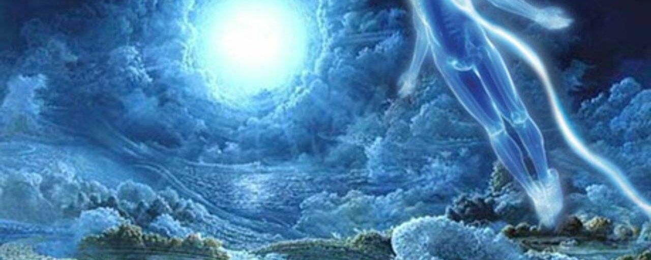 """Мой опыт изучения пространства Посмертия, """"около самого входа"""""""